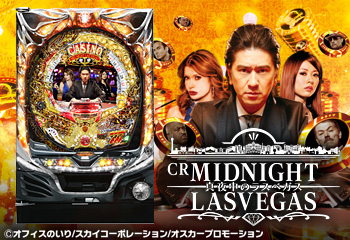 CR MIDNIGHT LAS VEGAS